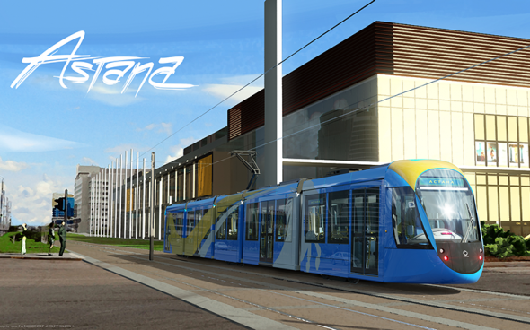 Meconopsis - Tramway d'Astana