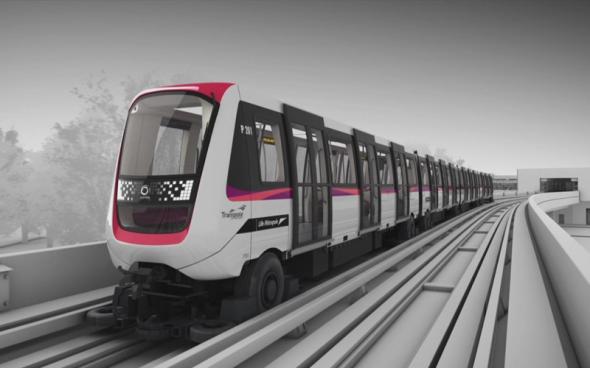 Meconopsis - Alstom Metro de Lille
